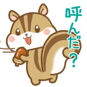 LINEスタンプ&絵文字【おはなしリスさん☆】