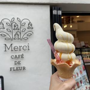 小町通りのおすすめのソフトクリーム【3選】