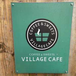 ヴィレッジカフェ 大船本店 | おしゃれで料理もデザートも美味しい!Wifi・コンセントも完備!!
