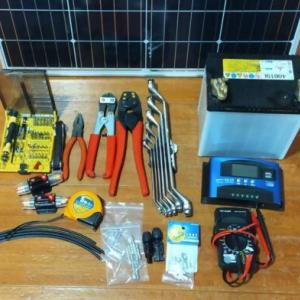 【自作】太陽光発電の始め方 工具部品の準備と配線接続方法