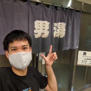 【那須高原の温泉】ラフォーレ那須の日帰り温泉は半額クーポンありで超おすすめ!!