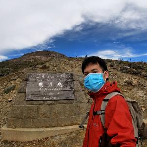 【那須高原の観光】茶臼岳の紅葉&登山情報!9月中旬だとまだまだ…!
