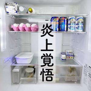 炎上覚悟。冷蔵庫内に収納アイテムを使わない理由。