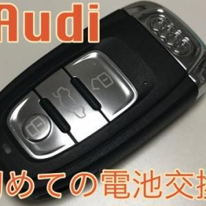 Audi鍵の電池交換方法