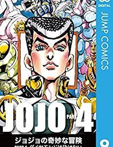 【おすすめ漫画】ジョジョの奇妙な冒険が読者を惹きつける理由ッ!(ネタバレなし)