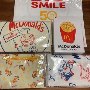 マクドナルド big smile bag