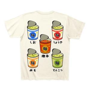 今すぐラーメンを食べたい人におすすめのイラスト入りTシャツ