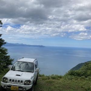 由良ヶ岳、槇山公園 京都府北部