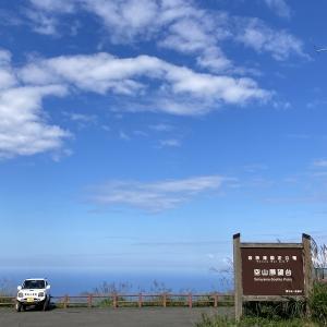 林道三浜空山線 京都府舞鶴市