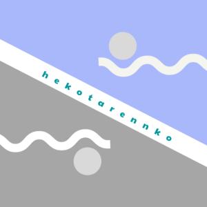 愛知県から熊本への移動手段備忘録