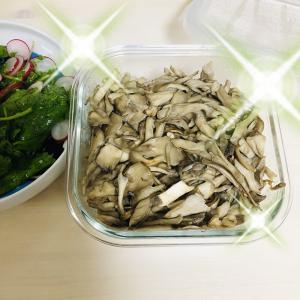 【健康】舞茸を食べるべし!