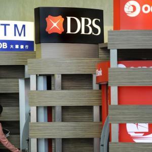 シンガポール非居住者でも DBS, OCBC, UOB 銀行に口座開設できる?