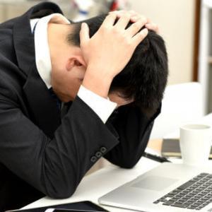仕事辞めたい理由が「人間関係」の場合にしておくこと(職場のストレスに疲れたら)