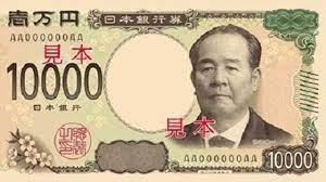 新一万円札にまつわるメッセージとは