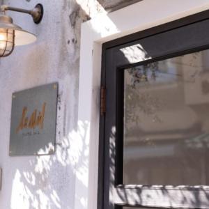 【松本】地産地消と丁寧な接客にこだわった本格フランス惣菜テイクアウト専門店Le Nid – ルニ