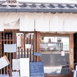 自家製酵母で焼き上げる食べログ100名店信州上田ルヴァン。ランチも持ち帰りでも美味しく頂けます。