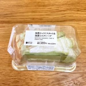 【ローソン】抹茶ティラミスタルト&抹茶ミルクレープ
