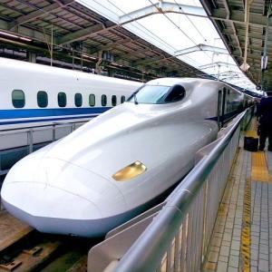 【交通系IC 1枚でOK!】 カード1枚で楽々新幹線乗車!