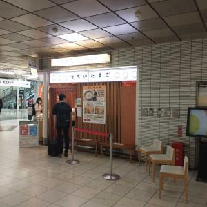 羽田空港早く着いた朝は
