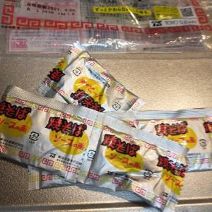まるちゃんの粉末ソース(ソース焼き飯)