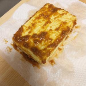 実験シリーズ(豆腐の味噌漬け 前編)