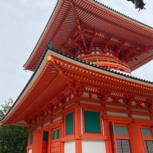 6/19.20は国際ヨガデイ関西in和歌山開催中!