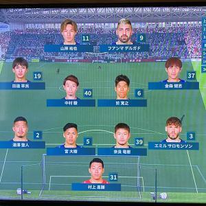 J1リーグ 第32節 vsヴィッセル神戸