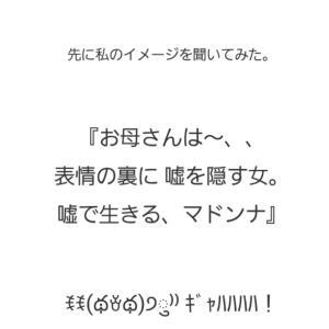 過去ブログ☆長男おもしろいわ