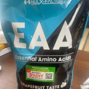 EAA 必須アミノ酸 サプリ 再購入