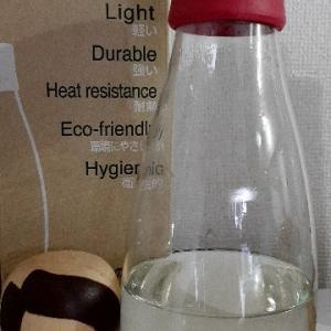 ガラスのマイボトル