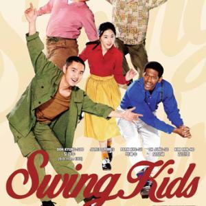 「スウィング・キッズ」の感想 ~ポップで軽やかな表現!テーマもずっしりと伝わる「韓国戦争映画」~