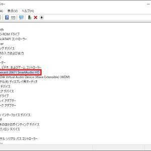【Windows10】1903から20H2へのアップデートで61%から進まない時の解決
