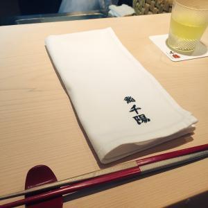 大阪 福島の隠れ処 江戸前料理  寿司 千陽(ちはる)ホテル京阪ユニバーサルタワーデイユース