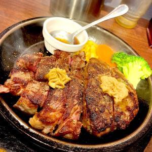 高円寺で大好きなお店とステーキ~豆魚雷~