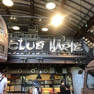 滋賀旅行 クラブハリエ ラ・コリーナ