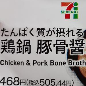 鶏鍋 豚骨醤油味【コンビニ飯】