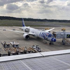 成田空港での飛行機ウォッチングは心の癒し。