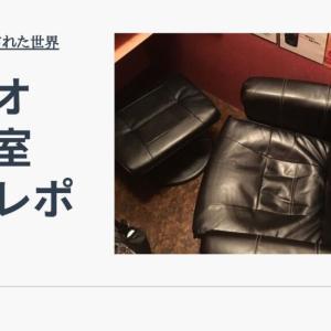 ビデオ試写室宿泊レポート。漢だけの魅惑の世界「ビデオ試写室」に泊まってみた。