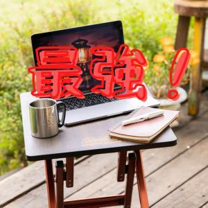 コールマンのバタフライサイドテーブルはキャンプでも家でも使える!
