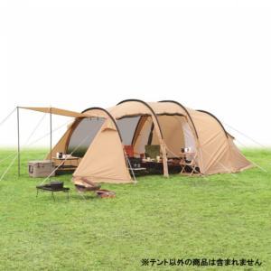 5万円台で買える2ルームテント イグニオ2ルームトンネル型ドームテント