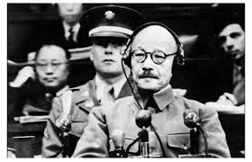 『東京裁判と戦後日本』