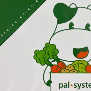 【1人暮らし向け】パルシステムの口コミは最悪?食品開発歴9年が徹底解説