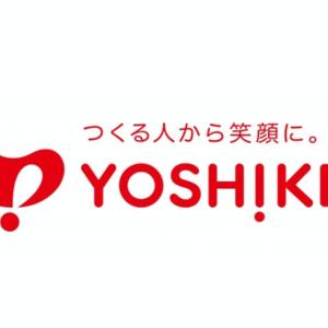 【1人暮らし向け】ヨシケイのミールキットはまずい?食品開発歴9年が徹底レビュー