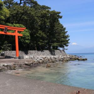 【私が行って良かった】西伊豆ドライブの絶景おすすめスポット(富士山や夕日が見える場所)