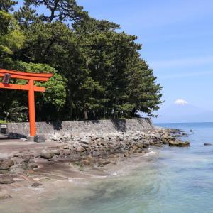 【絶景でした】戸田御浜岬の諸口神社鳥居と富士山