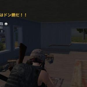 久しぶりのPUBG