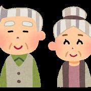 60代夫婦の程よい距離感について