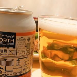 日本未発売のイギリスのビールがやってきた!本場と言っても実際美味しいの??