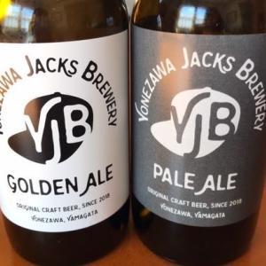 山形県のクラフトビール☆米沢ジャックスブルワリー「Pale Ale」と「Golden Ale」