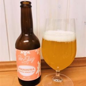【東北のクラフトビール】Be Easy Brewing 「MANZUNA」